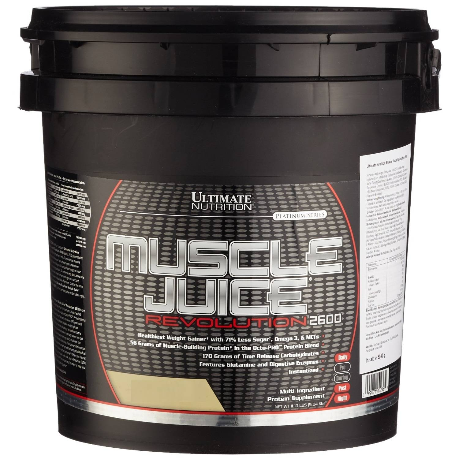 Muscle juice revolution 2600 (ultimate nutrition)